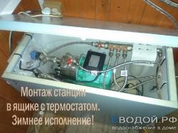 водопровод_1