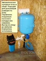 Водопровод от скважины или колодца_2